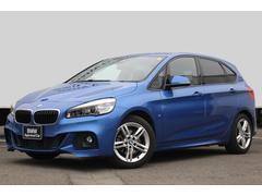 BMW218dアクティブツアラー Mスポーツ ワンオーナー ACC