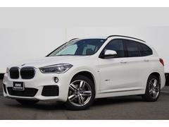 BMW X1xDrive 25i Mスポーツ ワンオーナーACC LED