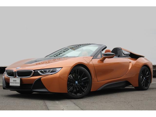 BMW ロードスター インテリアACCARO レーザーライト20AW