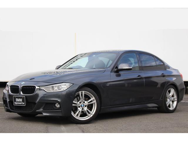 BMW 320i Mスポーツ キセノン 純正18AW コンフォートA