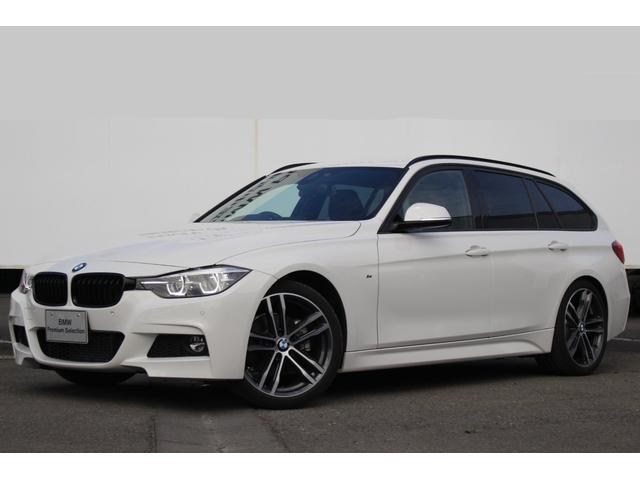BMW 318iツーリング Mスポーツ エディションシャドー 限定車