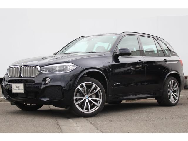 BMW xDrive 40e Mスポーツ セレクトPKG モカレザー