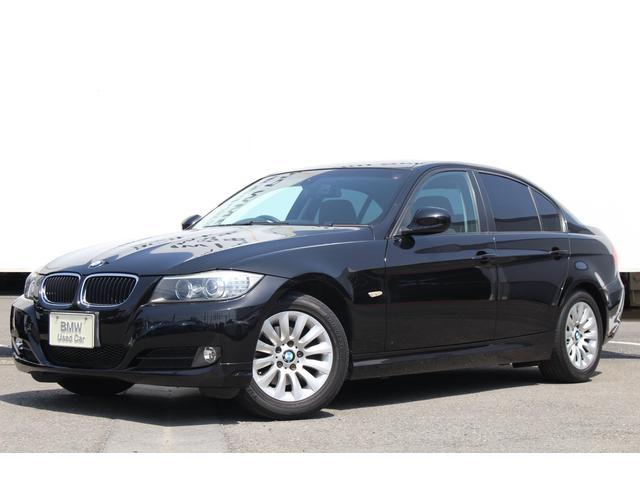 BMW 320i 後期型 フェイスリフト I-Drive Mコレ