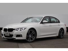 BMW320d Mスポーツ エディションシャドー 限定車 黒革