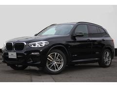 BMW X3xDrive 20d Mスポーツ セレクトP黒革パノラマSR