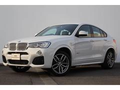 BMW X4xDrive 28i Mスポーツ モカレザー 純正19AW