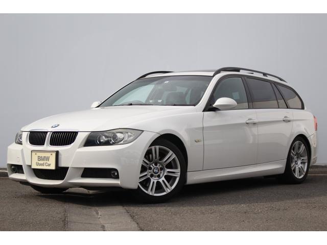 BMW 320iツーリング Mスポーツパッケージ パノラマSR