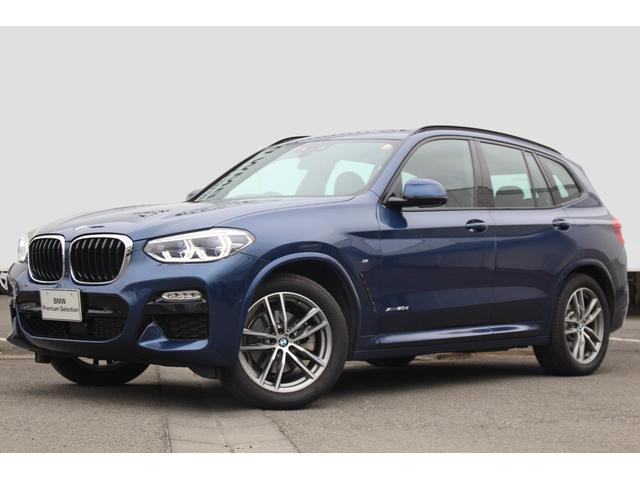 BMW xDrive 20d Mスポーツイノベーション ハイラインP