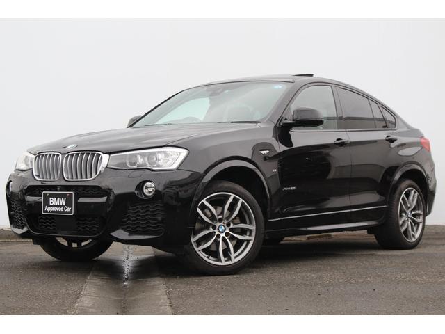 BMW xDrive 28i Mスポーツ 黒革 ガラスSR 19AW