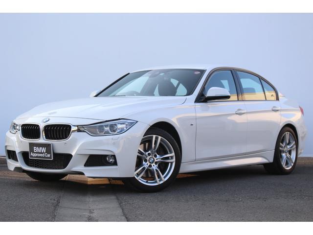 BMW アクティブハイブリッド3 Mスポーツ キセノン 純正18AW