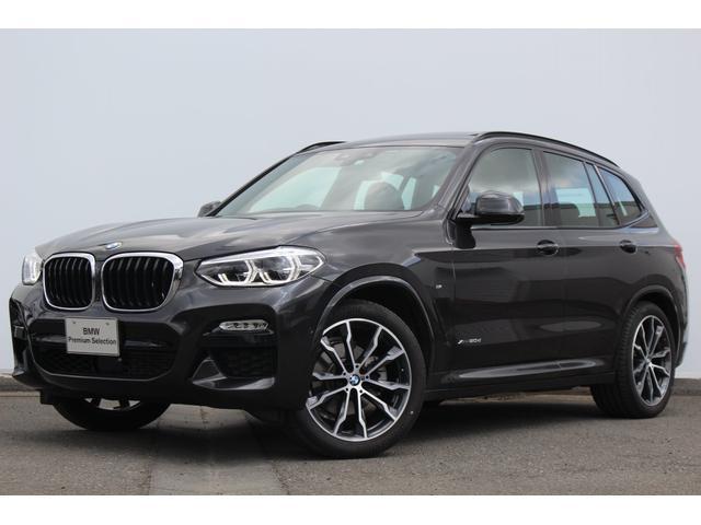 BMW xDrive 20d Mスポーツ イノベーション セレクトP