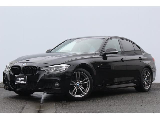 BMW 320d Mスポーツ 限定車 Style Edge 後期EG