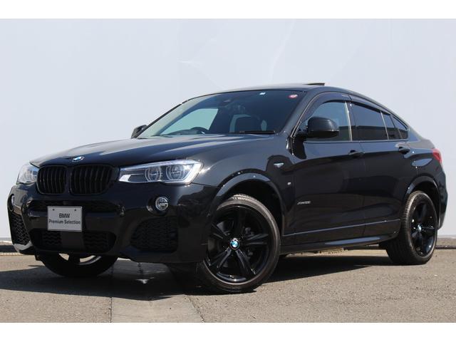 BMW xDrive 28i Mスポーツ 限定車BLACKOUT