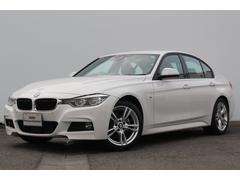 BMW320d Mスポーツ Fシートヒーター ウッドP ACC