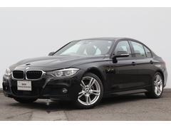 BMW320i Mスポーツ 黒革ウッドP ACC LED 18AW