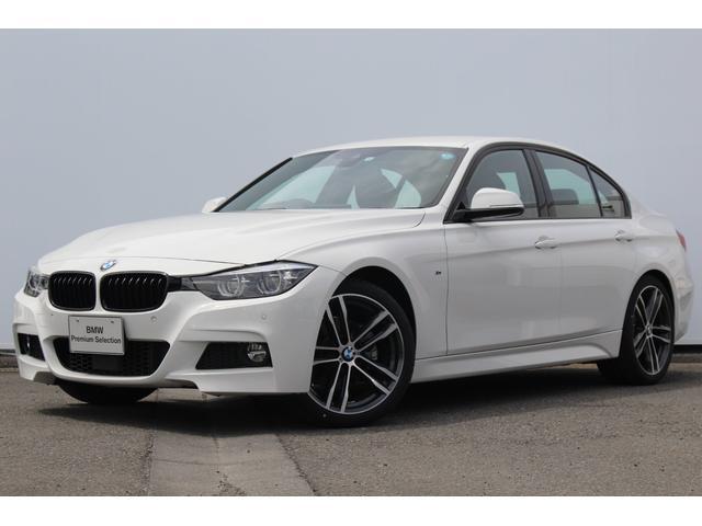 BMW 320i Mスポーツ エディションシャドー 限定車 黒革