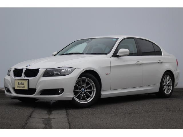 BMW 320i ハイラインパッケージ 直噴EG 電動PS 黒革