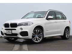 BMW X5xDrive 35i Mスポーツ 黒革 セレクトP 20AW