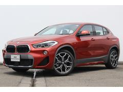 BMW X2xDrive 18d MスポーツXコンフォート アドバンスP