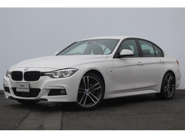 BMW 320d Mスポーツ エディションシャドー 限定車 黒革