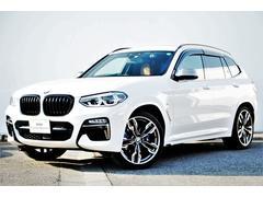BMW X3M40d セレクトPコニャックレザー 21AW ハーマンK