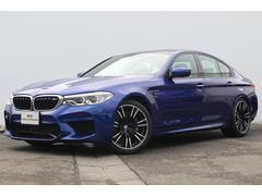 BMW M5M5 シルバーストーンレザー B&Wサウンド 純正20AW