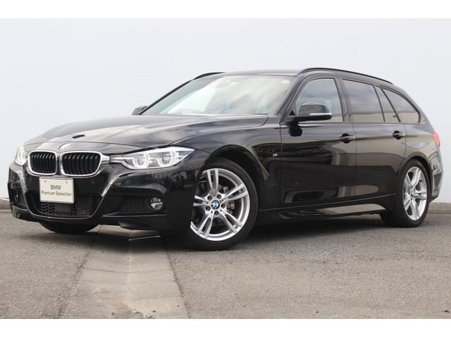 BMW 320dツーリング Mスポーツ ワンオーナーFシートヒーター