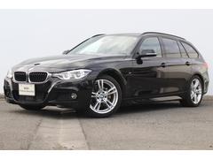 BMW320dツーリング Mスポーツ ワンオーナーFシートヒーター