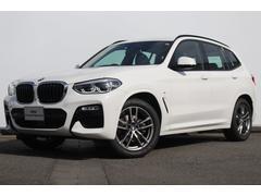 BMW X3xDrive 20d Mスポーツ クロス/レザーコンビシート