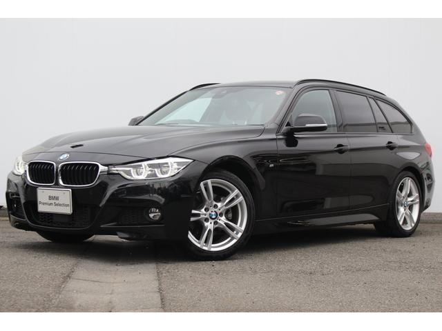 BMW 320dツーリング Mスポーツ ワンオーナー 黒革 地デジ