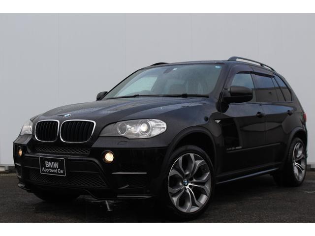 BMW xDrive 35dブルーパフォーマンス