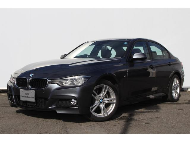 BMW 320d Mスポーツ 弊社販売ワンオーナー