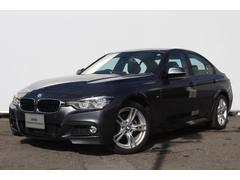 BMW320d Mスポーツ 弊社販売ワンオーナー