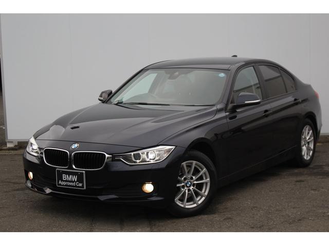 BMW 320dブルーパフォーマンス 弊社下取車両