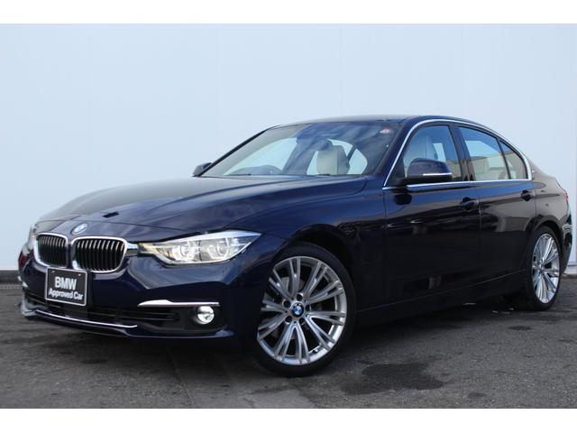 BMW 330eセレブレーションエディション 弊社下取り車両