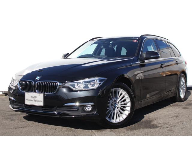 BMW 320dツーリングラグジュアリー 弊社販売ワンオーナー 黒革