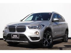 BMW X1xDrive 18d xライン 弊社販売ワンオーナー