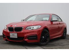 BMW M240iクーペ(BMW)