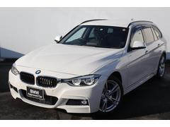 BMW318iツーリング Mスポーツ弊社販売ワンオーナー車両