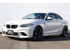 BMW M2ベースグレード