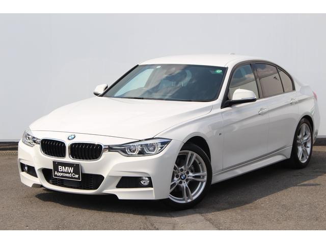 BMW 3シリーズ 330i Mスポーツ弊社下取ワンオーナーレーンチェンジW