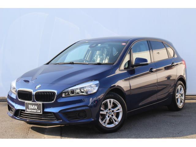 BMW 218iアクティブツアラー弊社販売ワンオーナーパーキングS