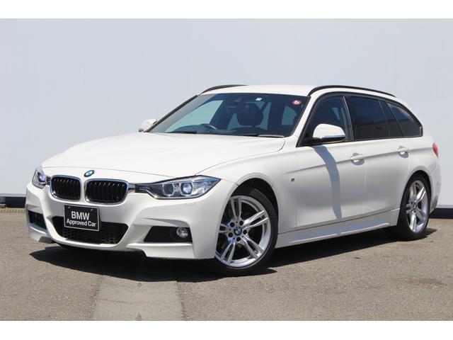 BMW 320iツーリング Mスポーツ危険回避被害軽減ブレーキ