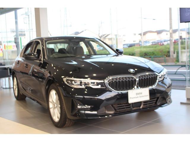BMW 320iPURE ELEGANCE