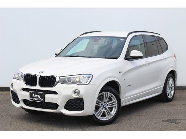 BMW X3 xDrive 20d Mスポーツ 弊社販売ワンオーナー・F/R PDC・リヤカメラ・サラウンドビュー・テールゲートオペレーション・被害軽減ブレーキ・車線逸脱警告等が装備されております。