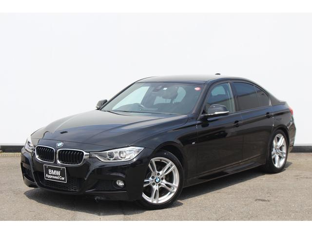 BMW 3シリーズ 320i Mスポーツ 被害軽減ブレーキ・車線逸脱警告・リヤカメラ・リヤPDC・純正ETCミラー・コンフォートアクセス等が装備されております。
