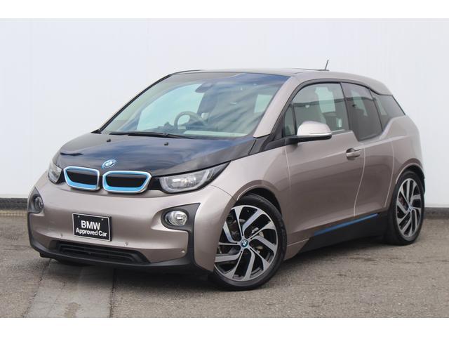 BMW i3 レンジ・エクステンダー装備車 Loft・電動ガラスサンルーフ・コンフォートアクセス・被害軽減ブレーキ・車線逸脱警告・ACCストップ&ゴー・LEDヘッドライト・リヤカメラ・前後PDC・純正ETCミラー・純正19AW
