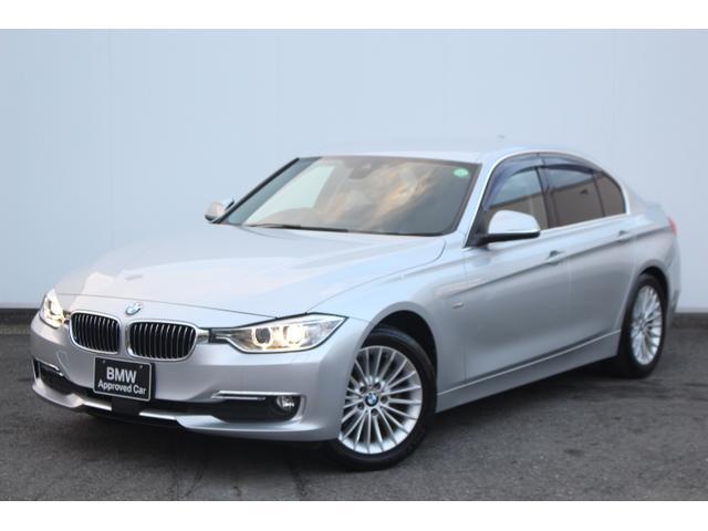 BMW 3シリーズ 320d ラグジュアリー ブラックレザーシート・Fシートヒーター・被害軽減ブレーキ・ACC・車線逸脱警告・リヤカメラ・リヤPDC・純正17AW