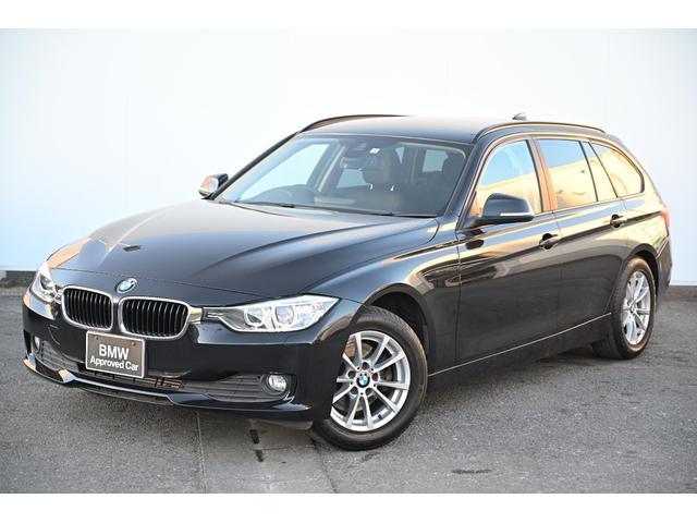 BMW 320dツーリング ワンオーナー・被害軽減ブレーキ・車線逸脱警告・コンフォートアクセス・オートクルーズ・リヤカメラ・リヤPDC・純正16AW