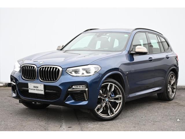 BMW M40d ブラックレザー・前後シートヒーター・Mデフ・Mスポーツブレーキ・コンフォートA・ポプラウッド・アダプティブLEDライト・TV・HUD・HIFIスピーカー・純正21AW
